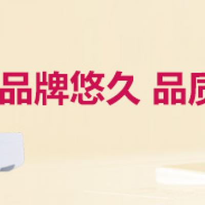 Warranty(China only)