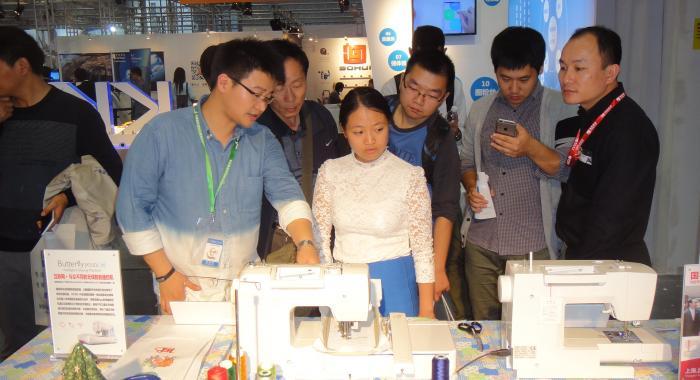 蝴蝶牌缝纫机闪亮登场第17届中国国际工业博览会