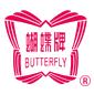 上海蝴蝶进出口有限公司
